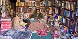 آشفتهبازار چاپ و نشر کتاب در افغانستان؛ مقصر کیست؟
