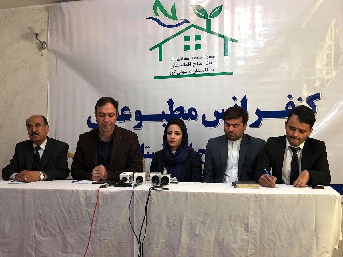 خانه صلح افغانستان: ایالات متحده مذاکرات صلح را به انحصار درآورده است