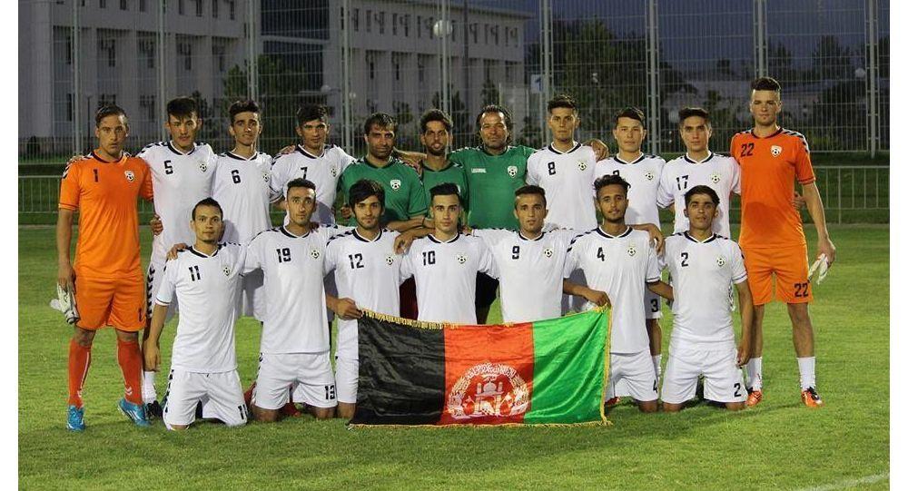 افغانستان در کافا زیر ۱۹ سال شرکت میکند