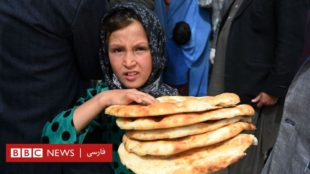 نهاد حمایت از کودکان: بیش از ۷ میلیون کودک در افغانستان به تامین فوری غذا نیاز دارند
