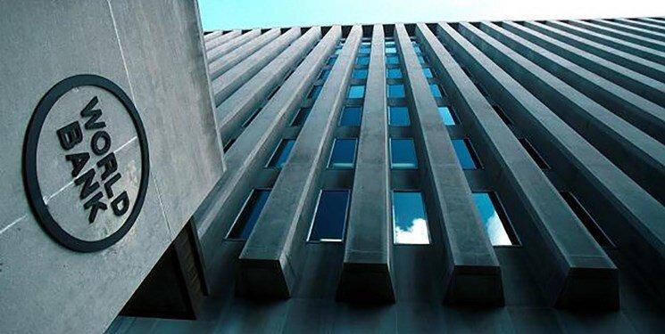 بانک جهانی ۲۰۰ میلیون دالر به افغانستان کمک میکند