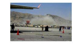 آمریکاییها آخرین پایگاه سیا در افغانستان را از بین بردند
