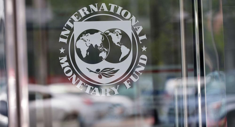 شرایط سخت صندوق بین المللی پول به طالبان