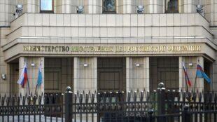 ابراز نگرانی روسیه از تنش بین افغانستان و تاجیکستان